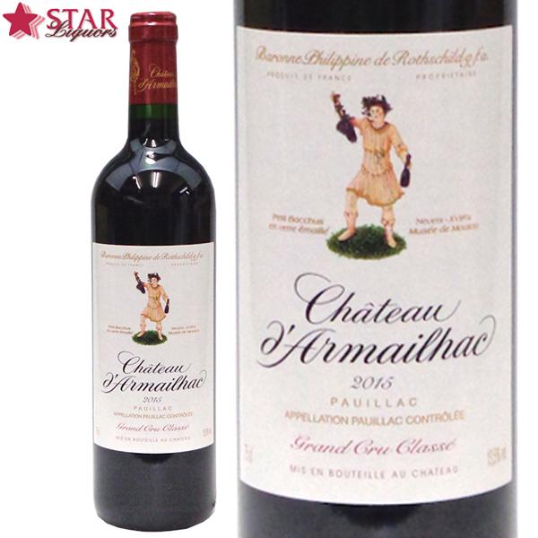 シャトー ダルマイヤック [2015]750ml 赤ワイン
