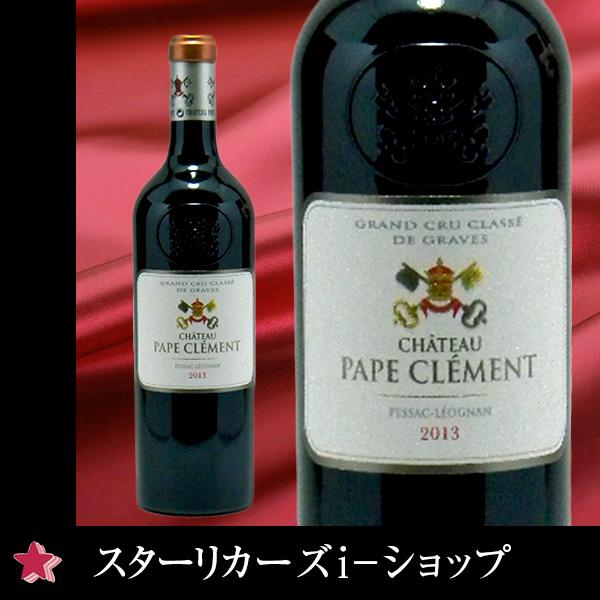 シャトー パプ クレマン [2013]Ch.Pape Clement 赤ワイン 750ml