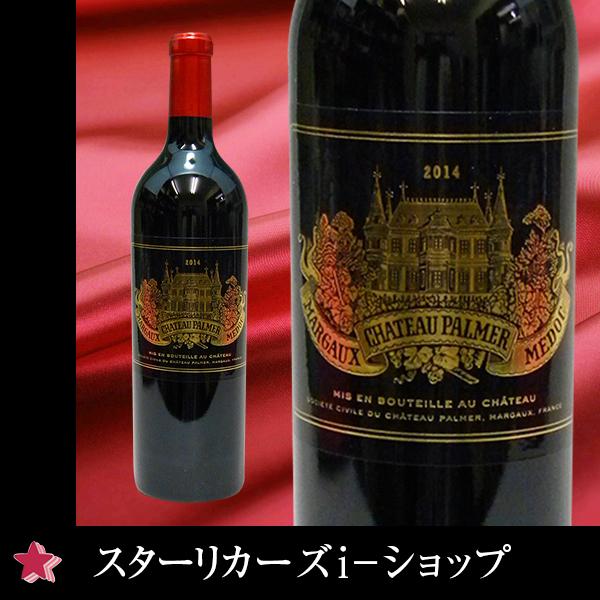 シャトー パルメ [2014] Chateau Palmer 750ml 赤ワイン