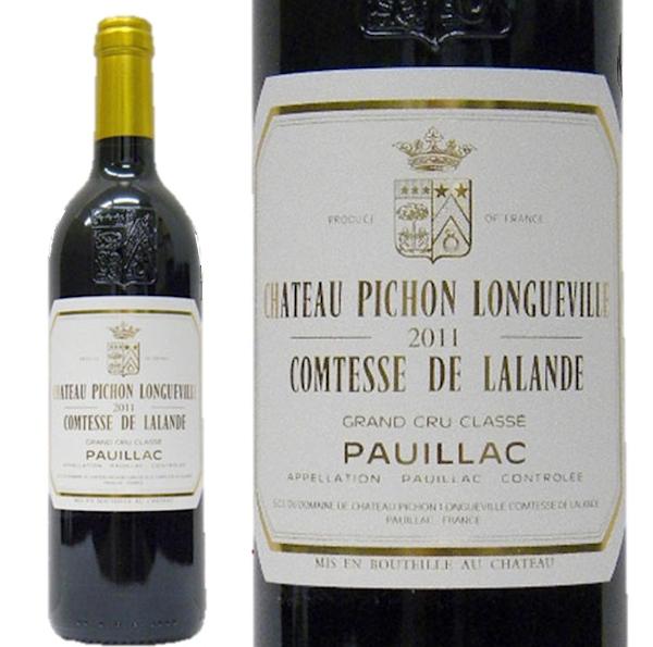 シャトー ピション ロングヴィル コンテス ド ラランド [2011]Ch.Pichon Longueville Comtesse de Lalande 750ml 赤ワイン