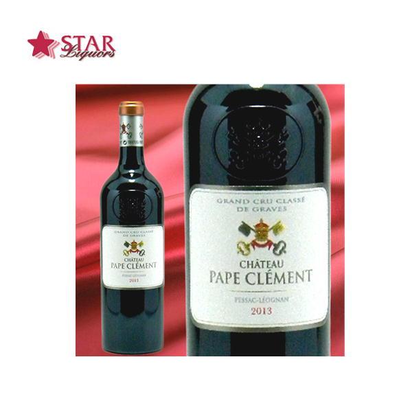 シャトー パプ クレマン [2013]Ch.Pape Clement 赤ワイン フランス ボルドー 赤ワインギフト プレゼントワイン 母の日 父の日 お中元 御祝 御礼 ギフトワイン