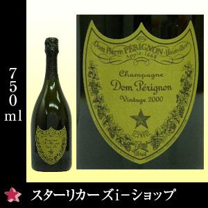 ドン・ペリニヨン 白ワイン シャンパン 750ml箱無し 2018ギフト 祝敬老の日 ギフトワイン 誕生日祝 結婚祝 御祝 内祝 御祝シャンパン