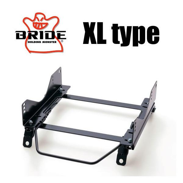 BRIDE(ブリッド) スーパーシートレール XLタイプ