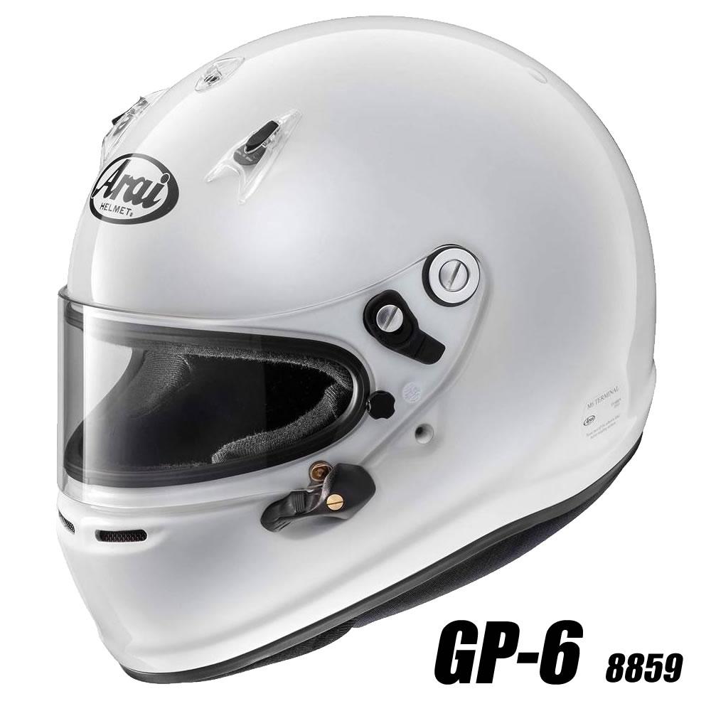 アライヘルメット GP6 8859 四輪用ヘルメット