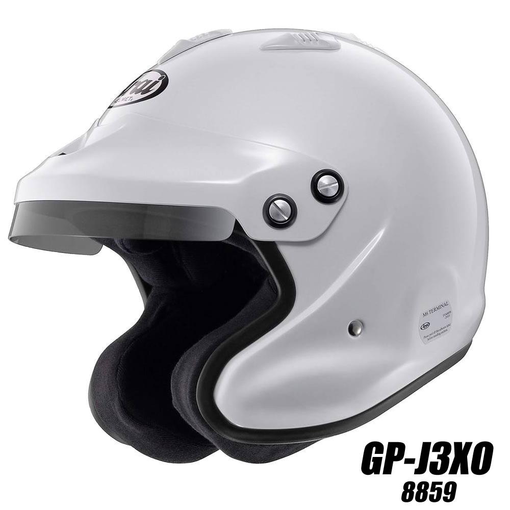 アライヘルメット GP-J3 XO 8859 スネルSAH2010公認 四輪用オープンジェットヘルメット ホワイト