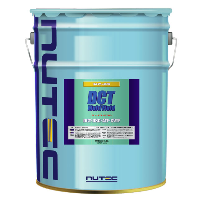 NUTEC ニューテック NC-65 DCTマルチフルード 20L