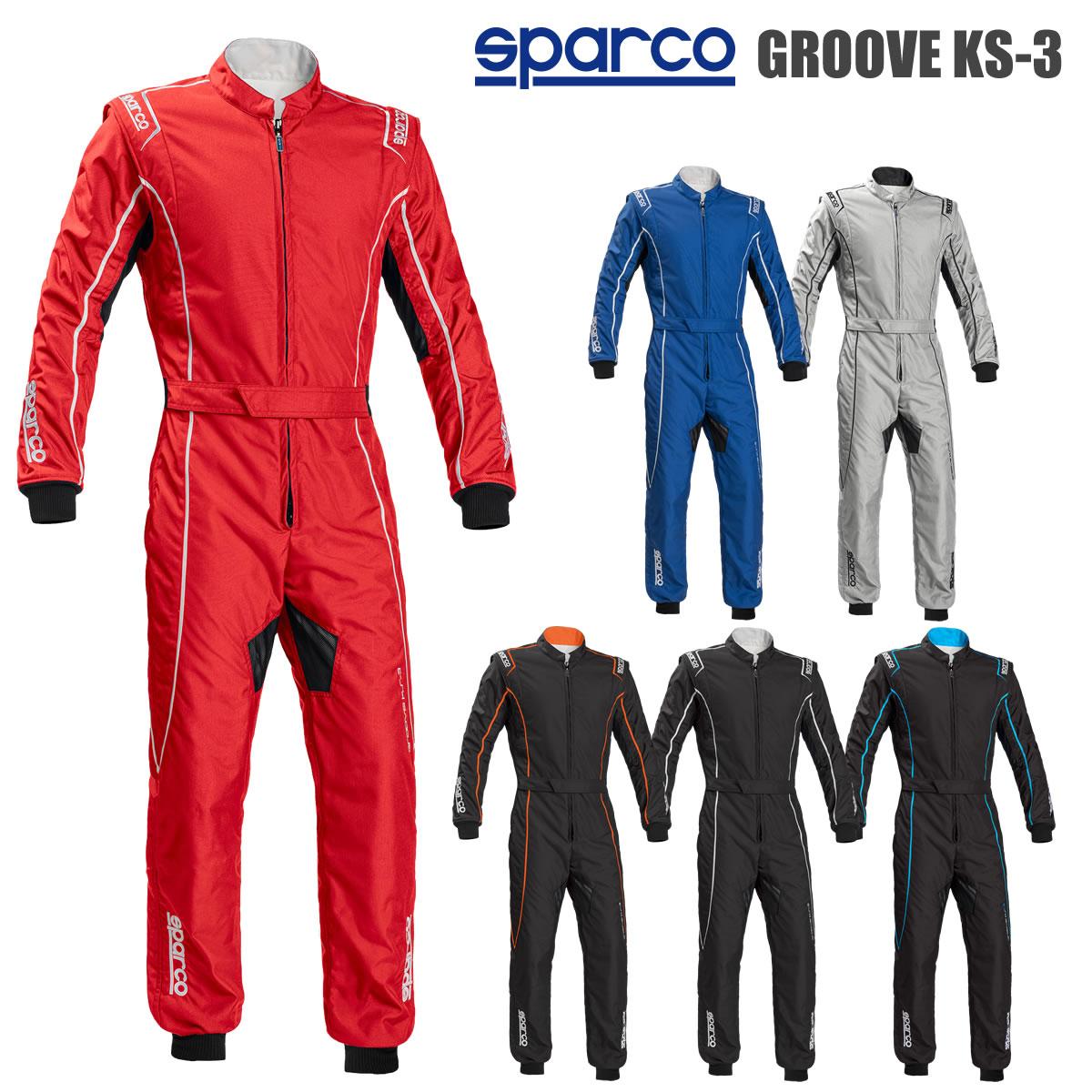 スパルコ レーシングスーツ カート用 GROOVE KS-3 (グルーブ) SPARCO