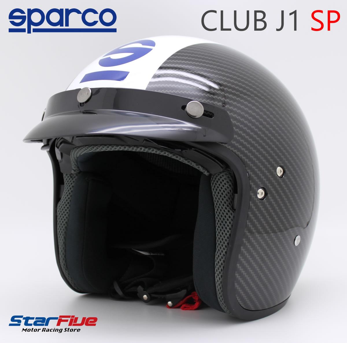 Sparco/スパルコ ジェットヘルメット CLUB J-1 SPモデル 限定生産モデル
