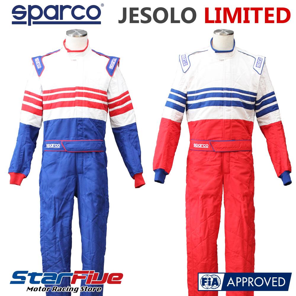 スパルコ レーシングスーツ 4輪用 JESOLO LIMITED(イエゾロ) FIA200公認 限定復刻モデル SPARCO