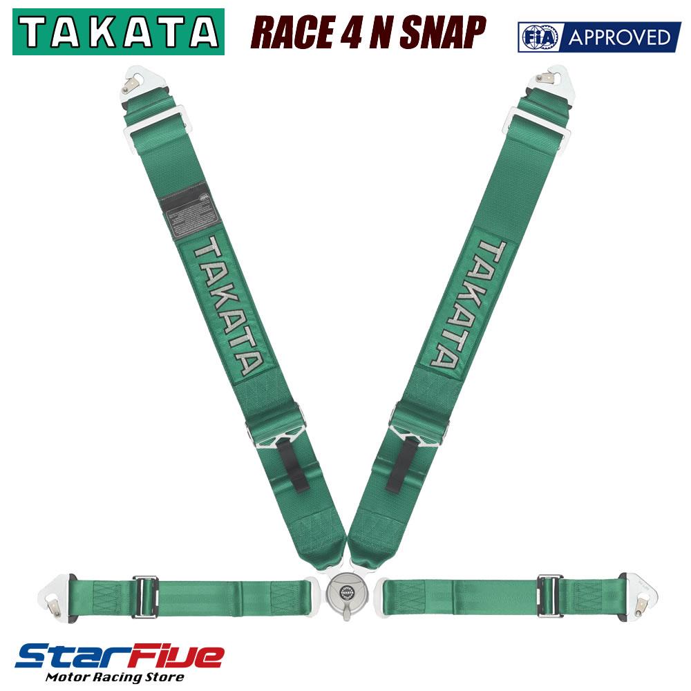 TAKATA/タカタ 4点式シートベルト RACE 4 N SNAP グリーン FIA 8853-2016公認