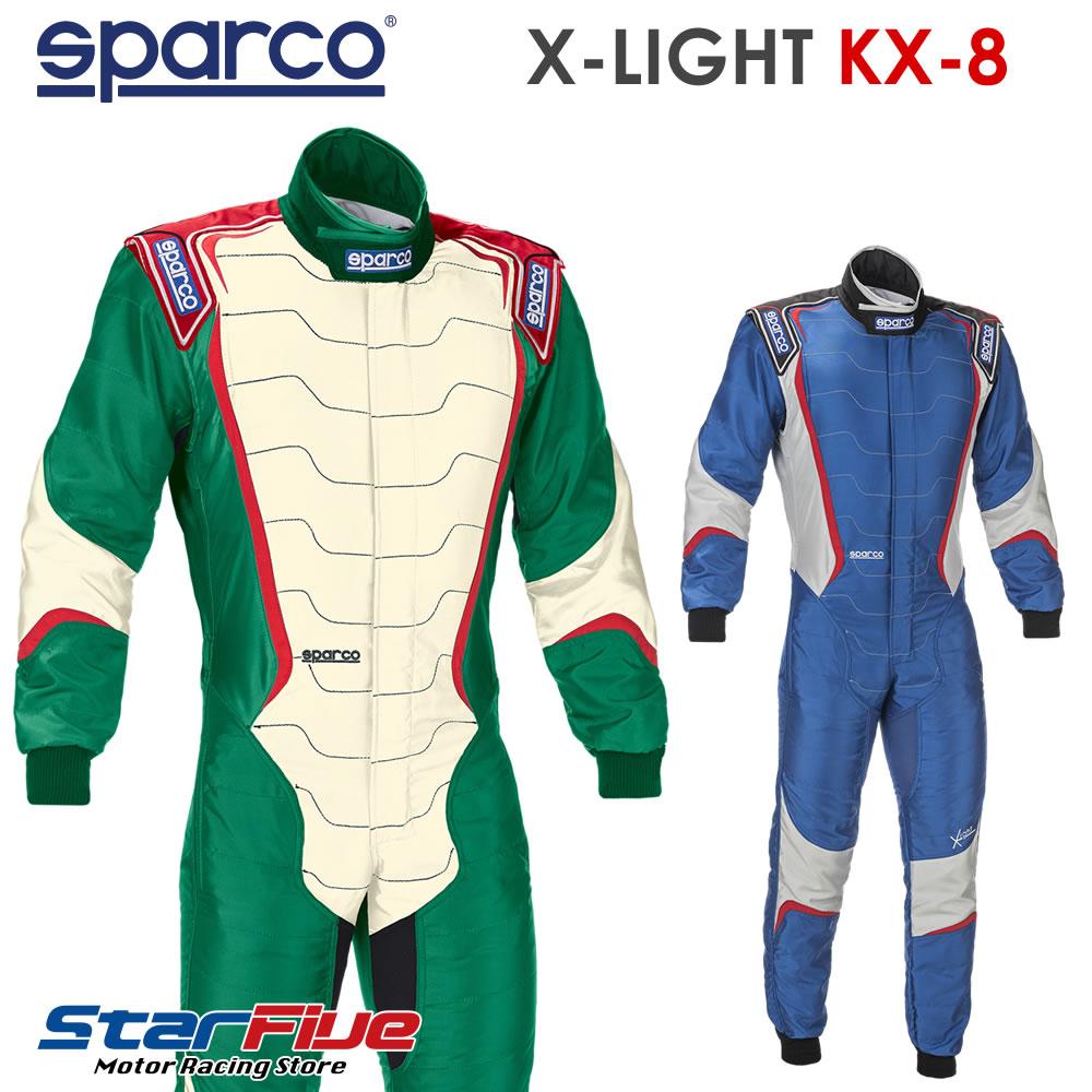 スパルコ レーシングスーツ カート用 X-LIGHT KX-8(エックスライト)SPARCO