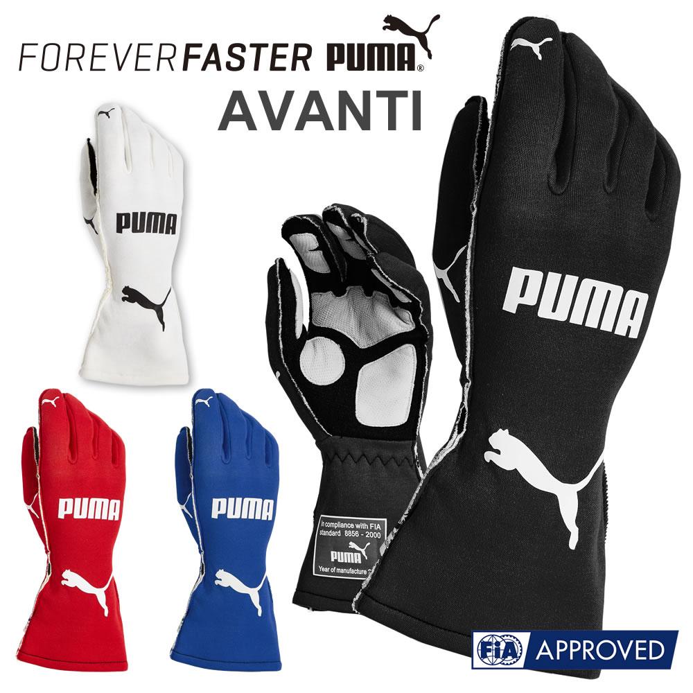 PUMA プーマ 春の新作 レーシンググローブ 4輪用 外縫い FIA8856-2000公認 ディスカウント AVANTI