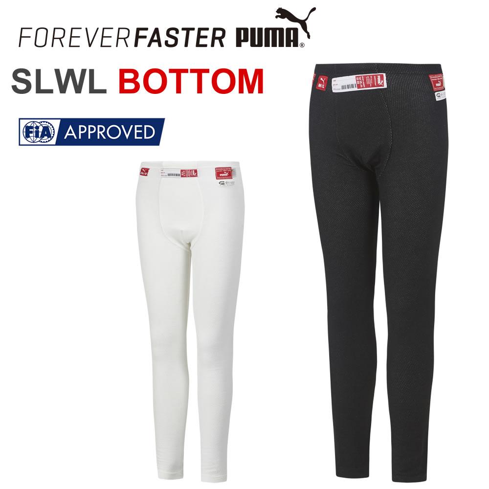 PUMA/プーマ アンダーウェア 4輪用 SLWL パンツ FIA8856-2000公認