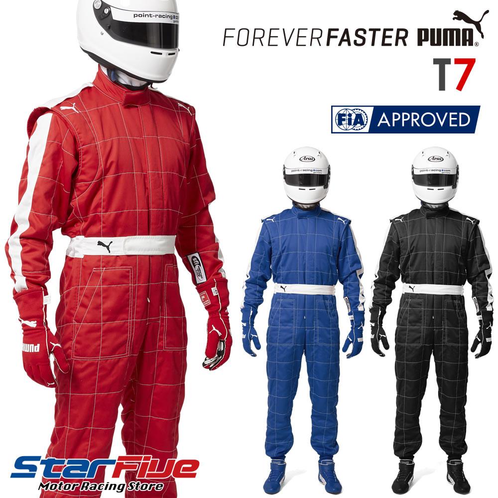 PUMA/プーマ レーシングスーツ 4輪用 T7 FIA8856-2000公認