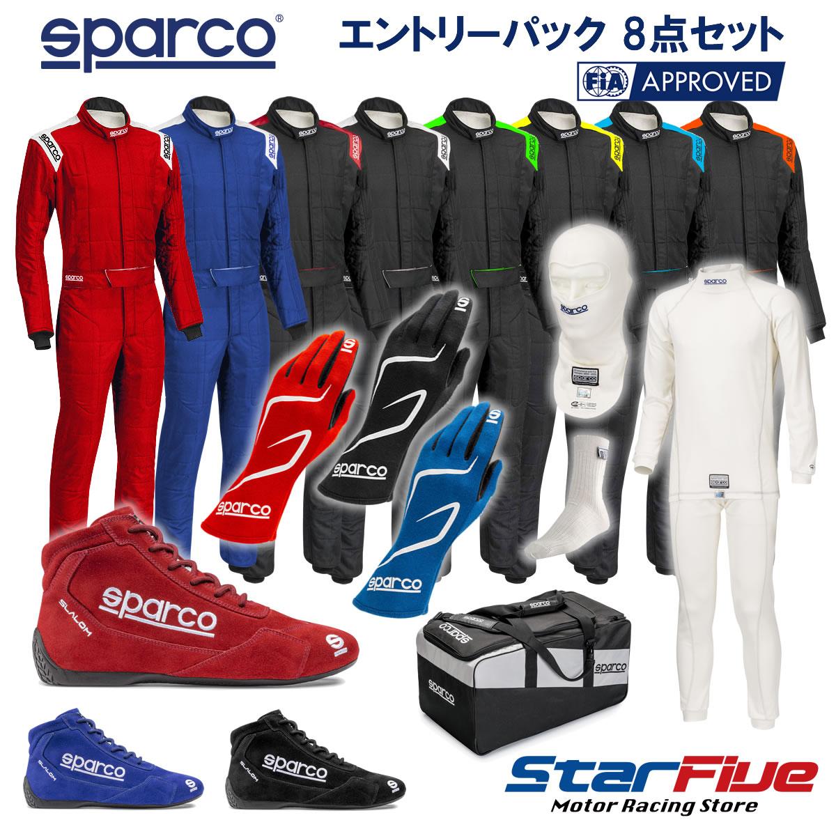 スパルコ エントリーパック 8点セット 2019 FIA 8856-2000規格公認 SPARCO