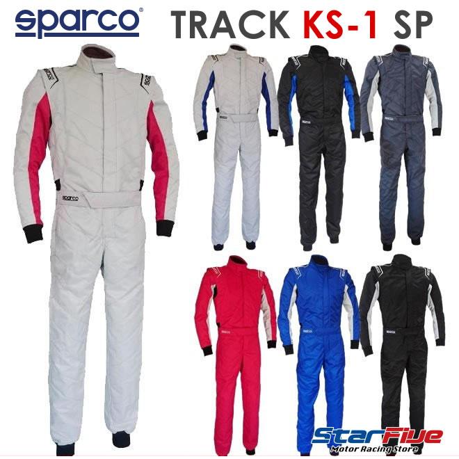 Sparco/スパルコ レーシングスーツ カート用 KS-1 SPECIAL