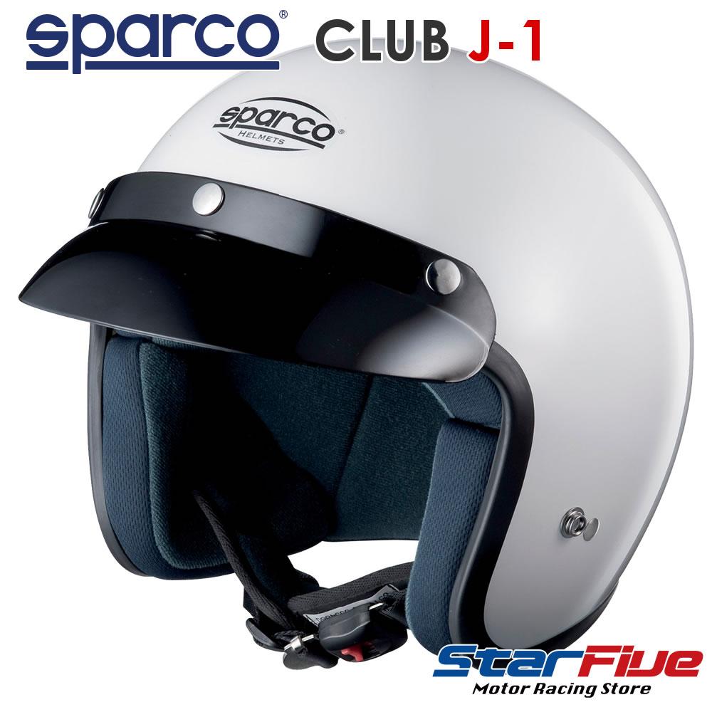スパルコ ジェットヘルメット CLUB SPARCO J1 正規認証品!新規格 人気ブランド
