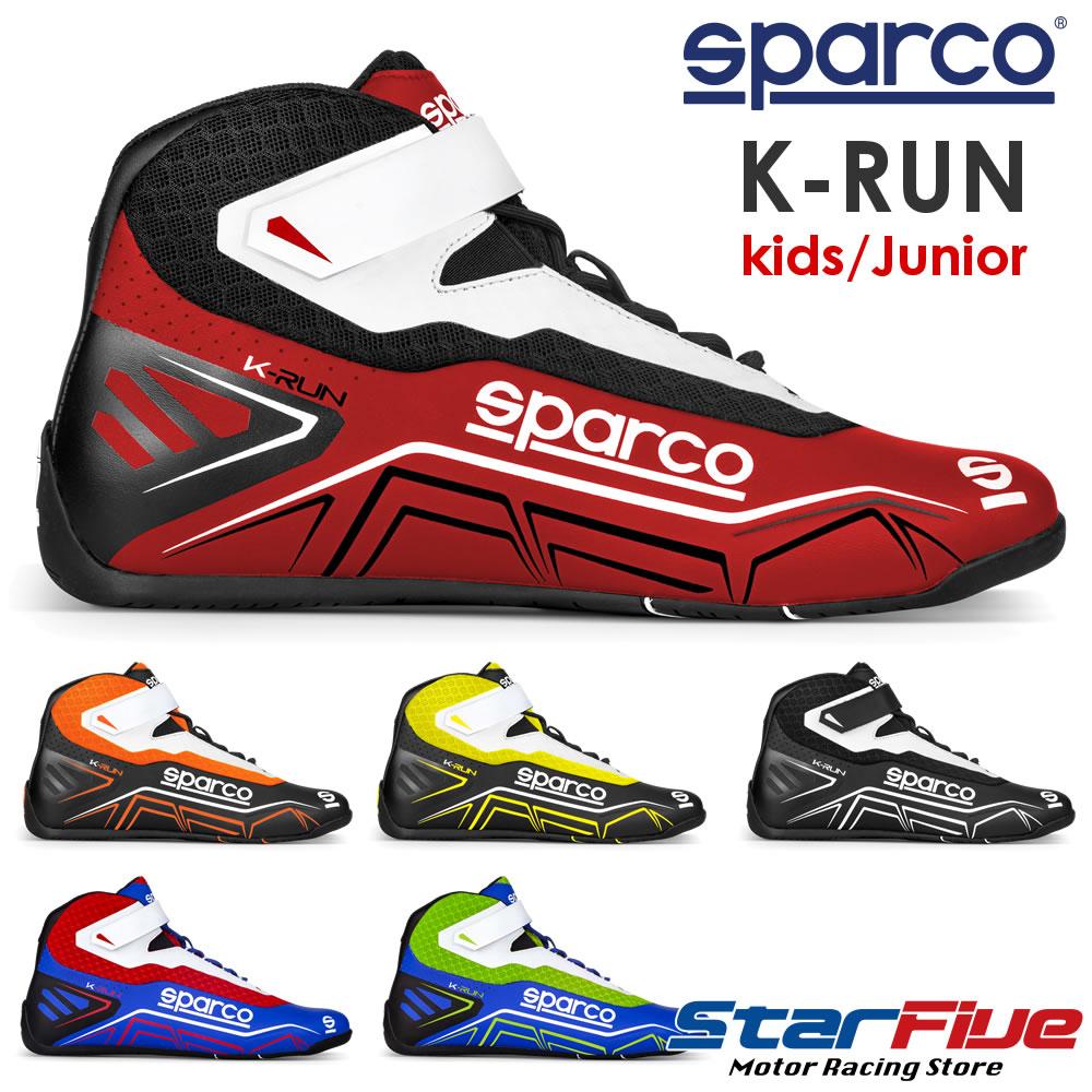 スパルコ レーシングシューズ カート用 K-RUN キッズ・ジュニアサイズ 2020年モデル SPARCO(サイズ交換サービス)