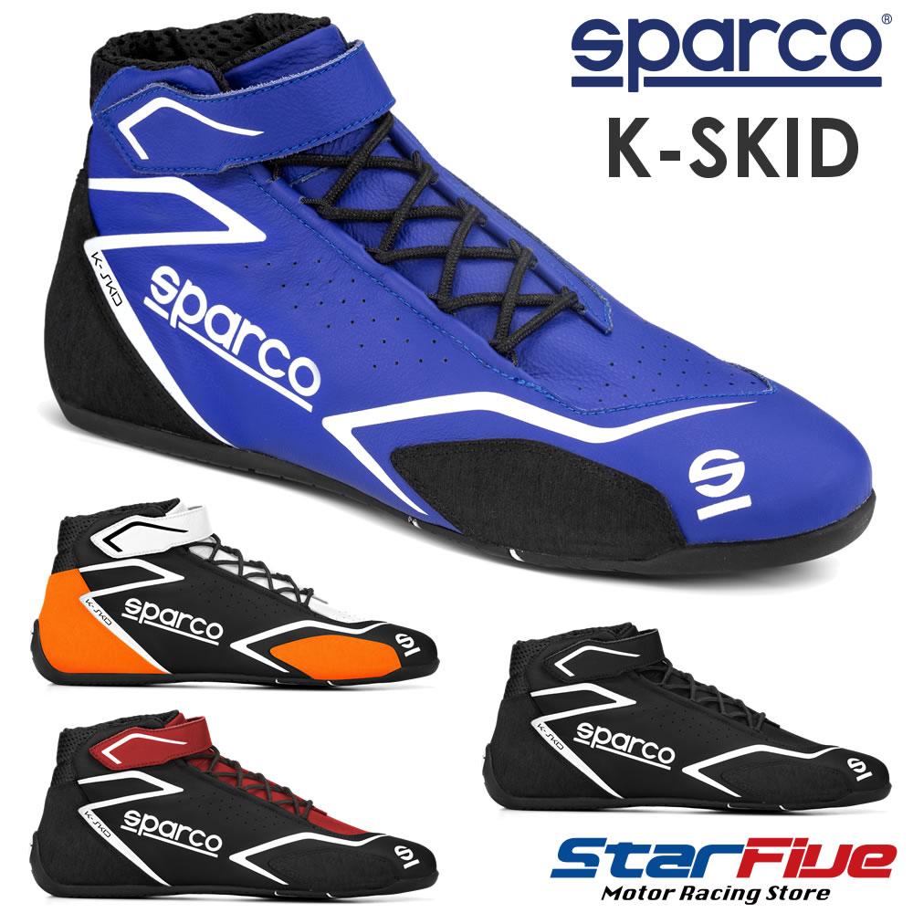 <title>2021年 継続モデル スパルコ レーシングシューズ チープ カート用 K-SKID ケースキッド 2020-2021年モデル SPARCO サイズ交換サービス</title>