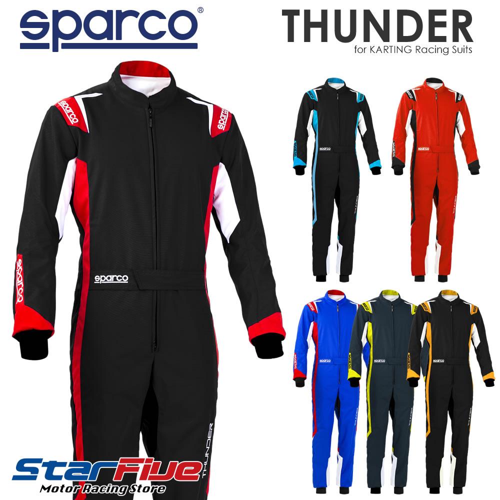 スパルコ レーシングスーツ カート用 THUNDER(サンダー)2020年モデル SPARCO(サイズ交換サービス)