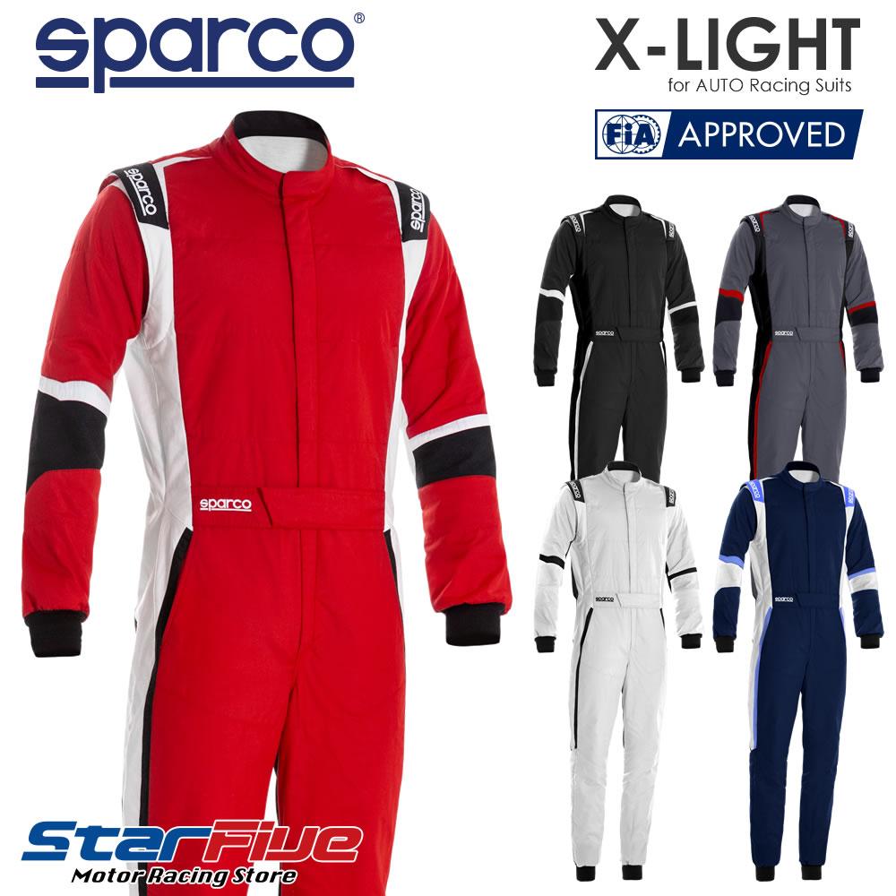 スパルコ レーシングスーツ 4輪用 X-LIGHT(エックスライト)FIA2000公認 2020年モデル SPARCO(サイズ交換サービス)