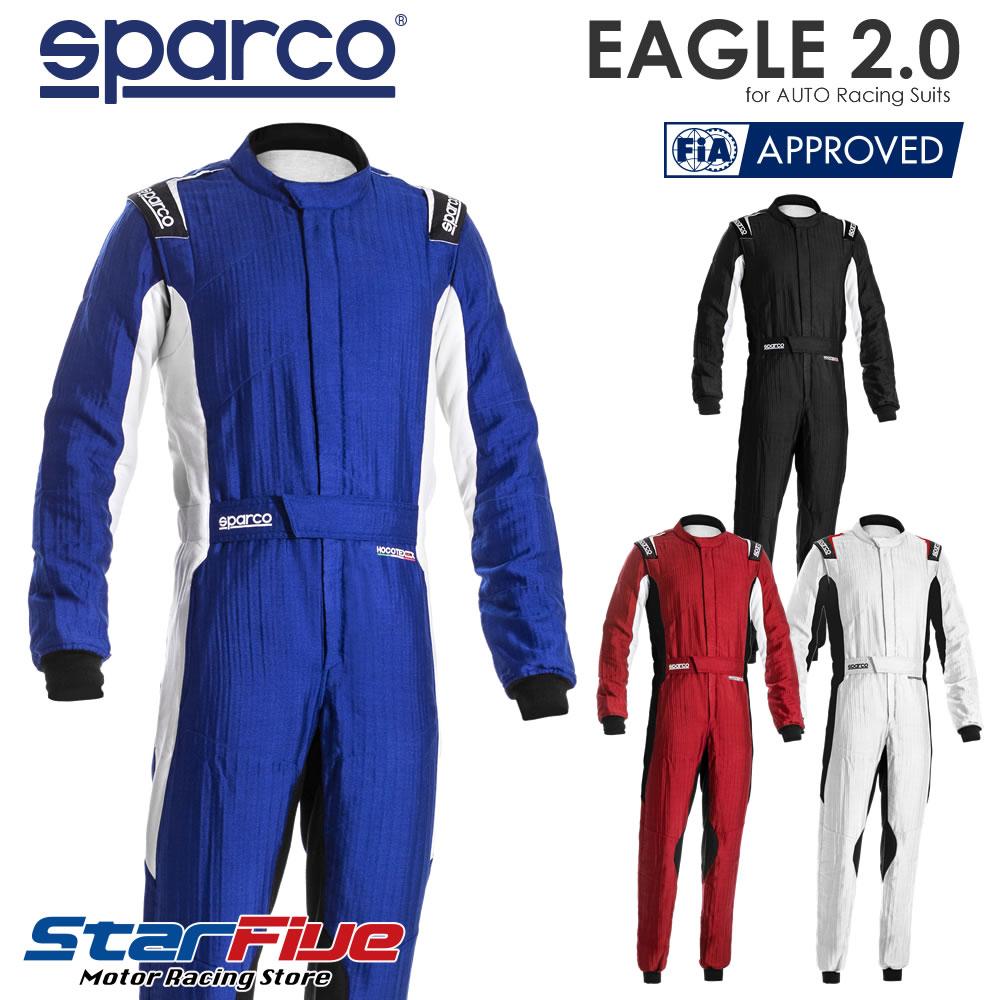 【2020年NEWモデル】 スパルコ レーシングスーツ 4輪用 EAGLE 2.0(イーグル)FIA8856-2018公認 2020年モデル SPARCO(サイズ交換サービス)