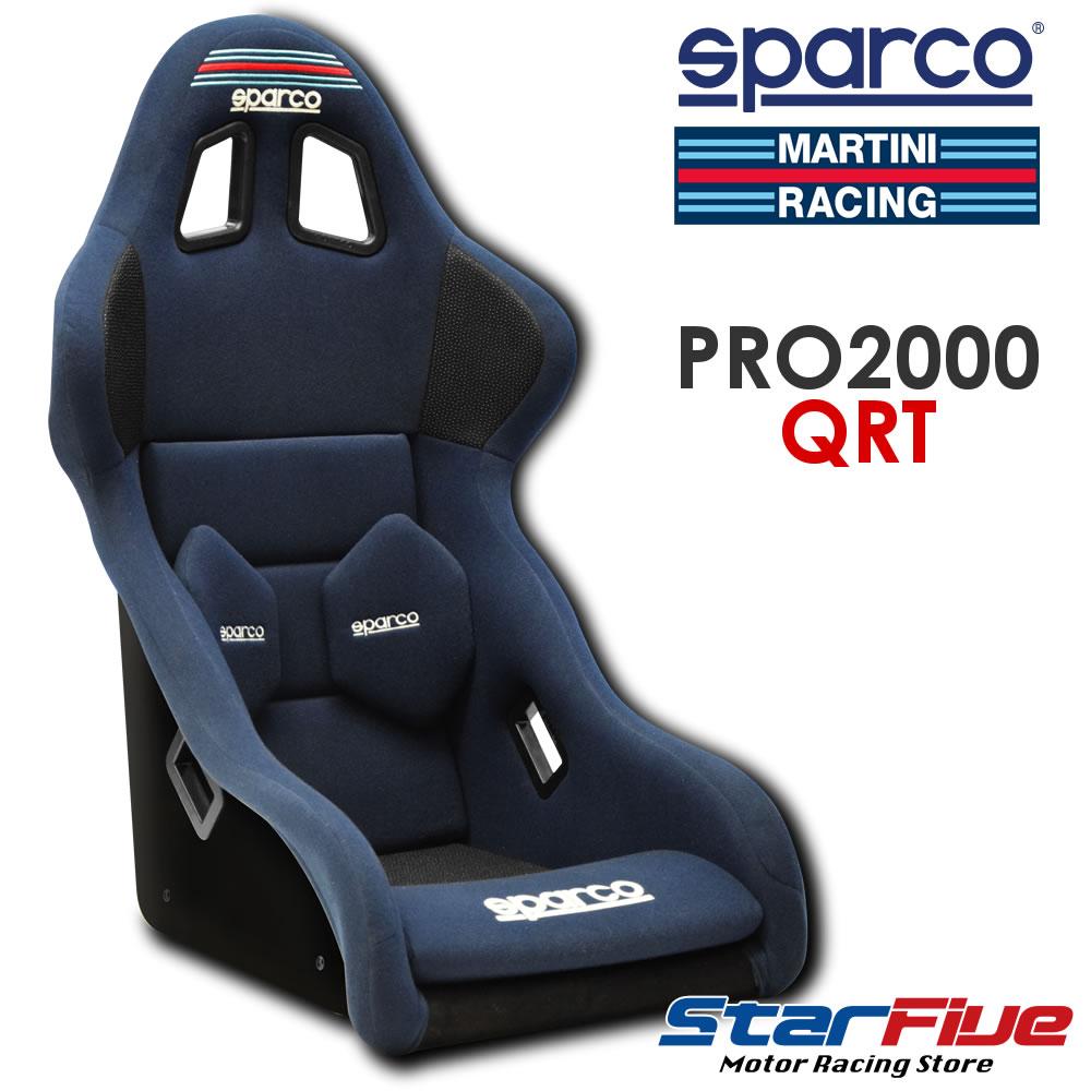 スパルコ×マルティーニレーシング フルバケットシート PRO2000 QRT ネイビー FIA公認 Sparco MARTINI RACING