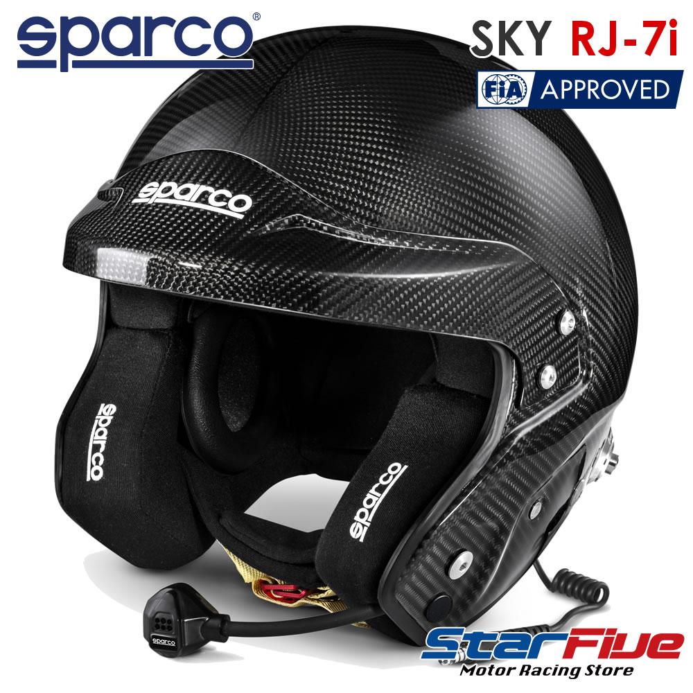 スパルコ ジェットヘルメット SKY RJ-7i 四輪用 カーボン インターコム付き FIA8859-2015公認 Sparco(2020年モデル)