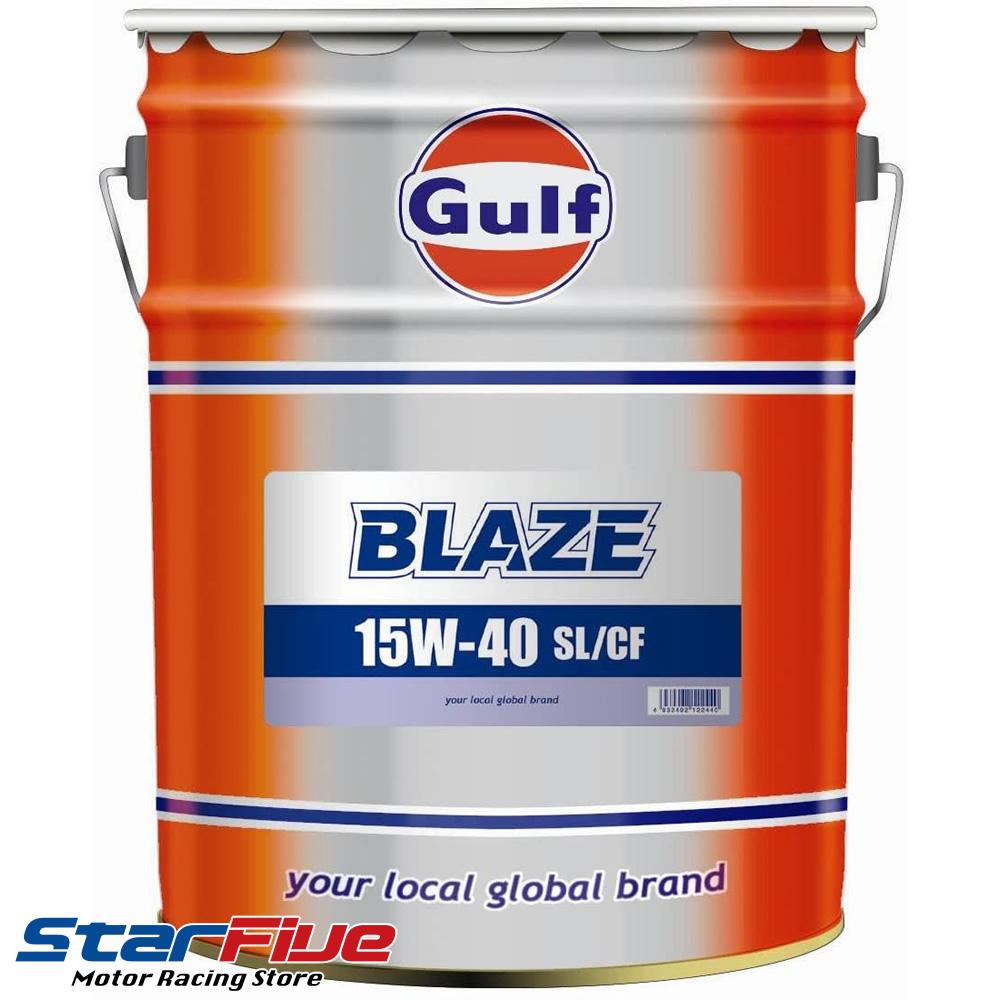 GULF/ガルフ エンジンオイル BLAZE(ブレイズ)15W-40 20L 鉱物油
