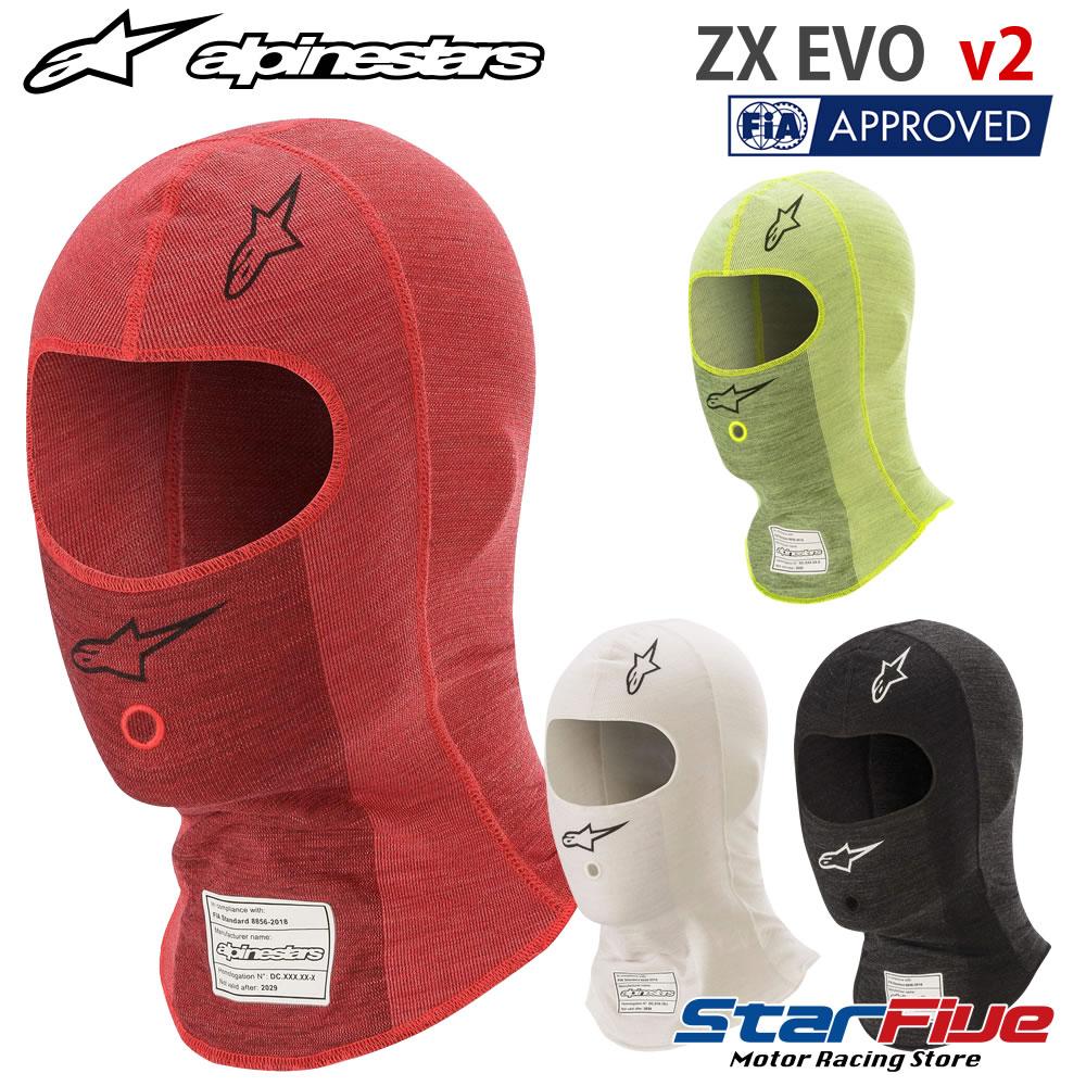 2020年NEWモデル alpinestars アルパインスターズ フェイスマスク 4輪用 新作アイテム毎日更新 安い FIA2018公認 v2 ZX EVO