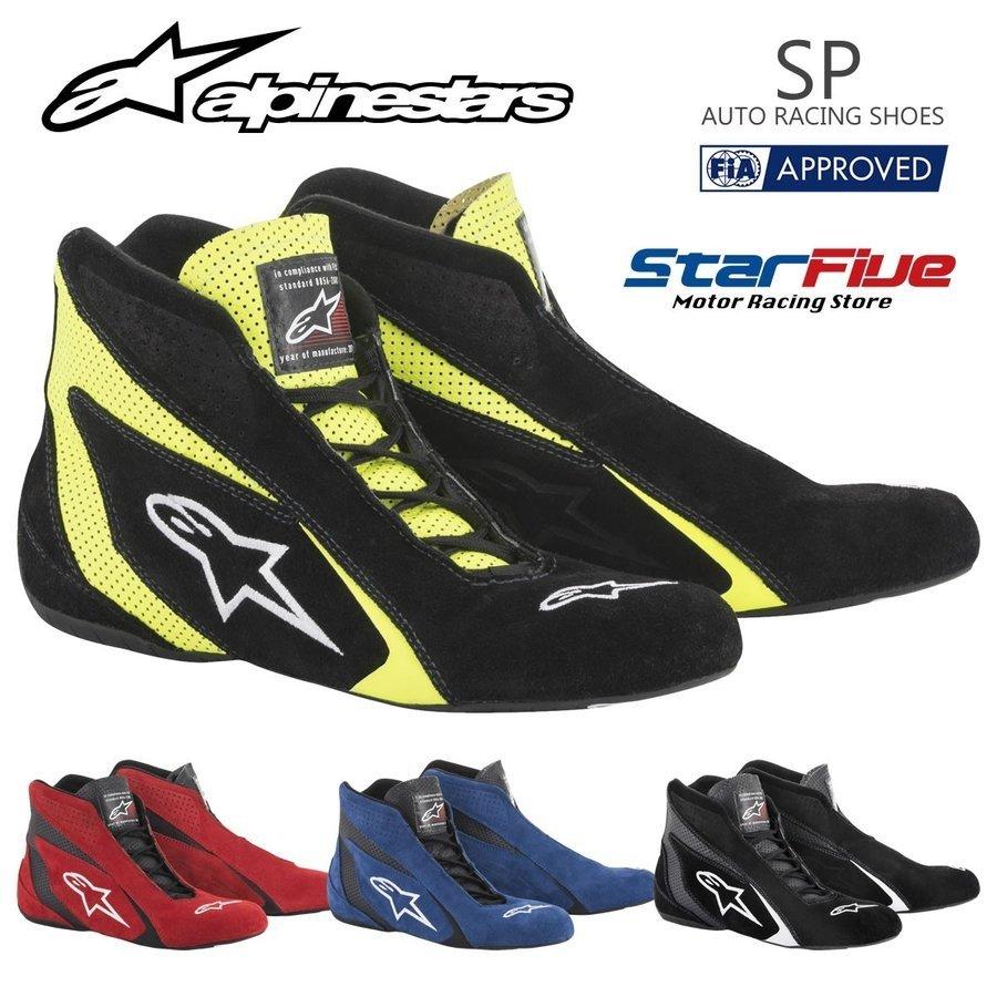 alpinestars/アルパインスターズ レーシングシューズ 4輪用 SP FIA2000公認