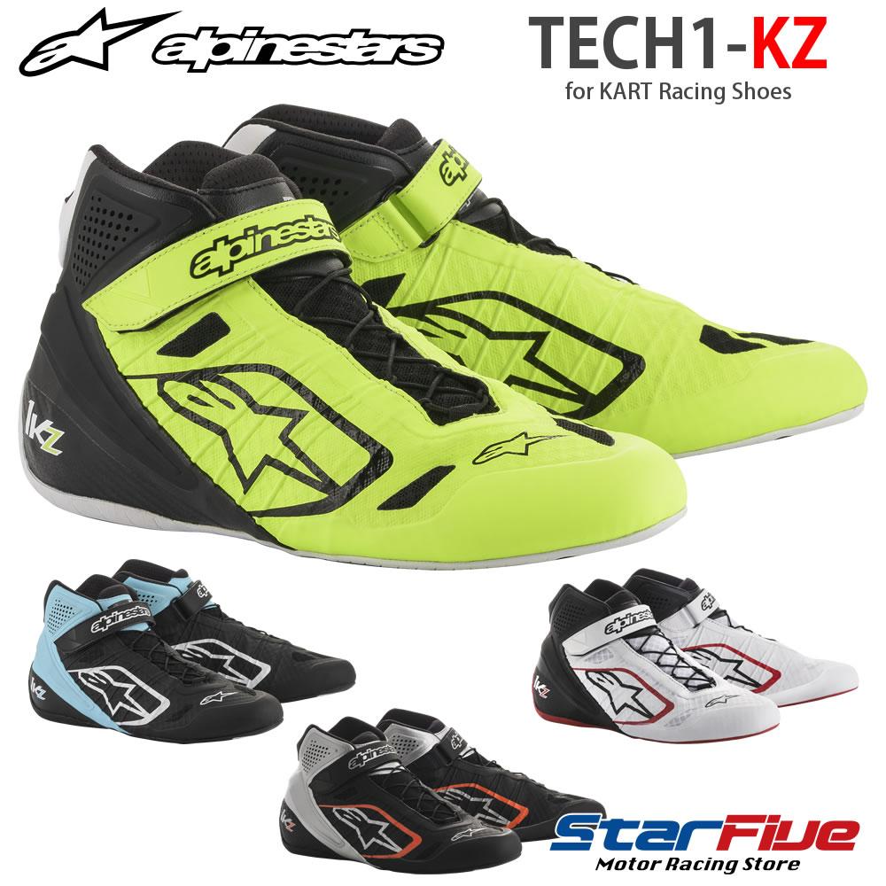 alpinestars/アルパインスターズ レーシングシューズ カート用 TECH1-KZ