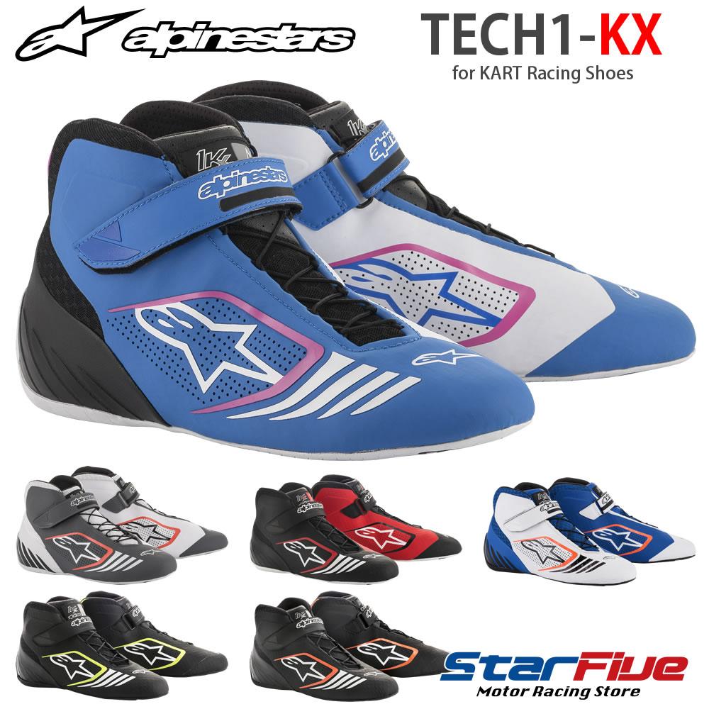 alpinestars/アルパインスターズ レーシングシューズ カート用 TECH1-KX