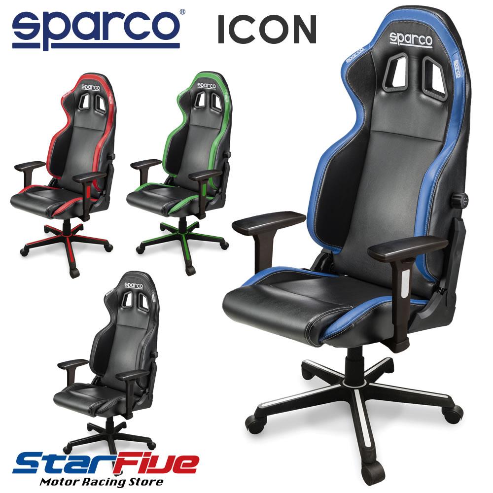 スパルコ ゲーミングチェア ICON アイコン (訳ありセール 格安) オフィスチェア 35%OFF 耐荷重100kg バケットシート Sparco リクライニング 座椅子