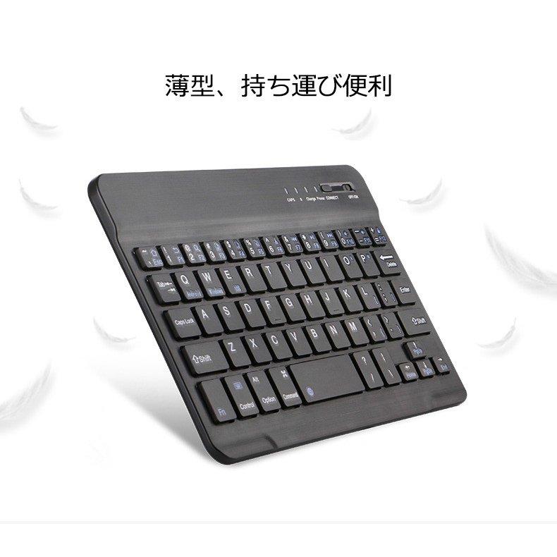 ワイヤレス コンパクト キーボード 持ち運び Bluetooth 激安 接続 タブレット 英字配列 USB充電式 送料無料 外出 大還元クーポン iPad 現金特価 スマホ