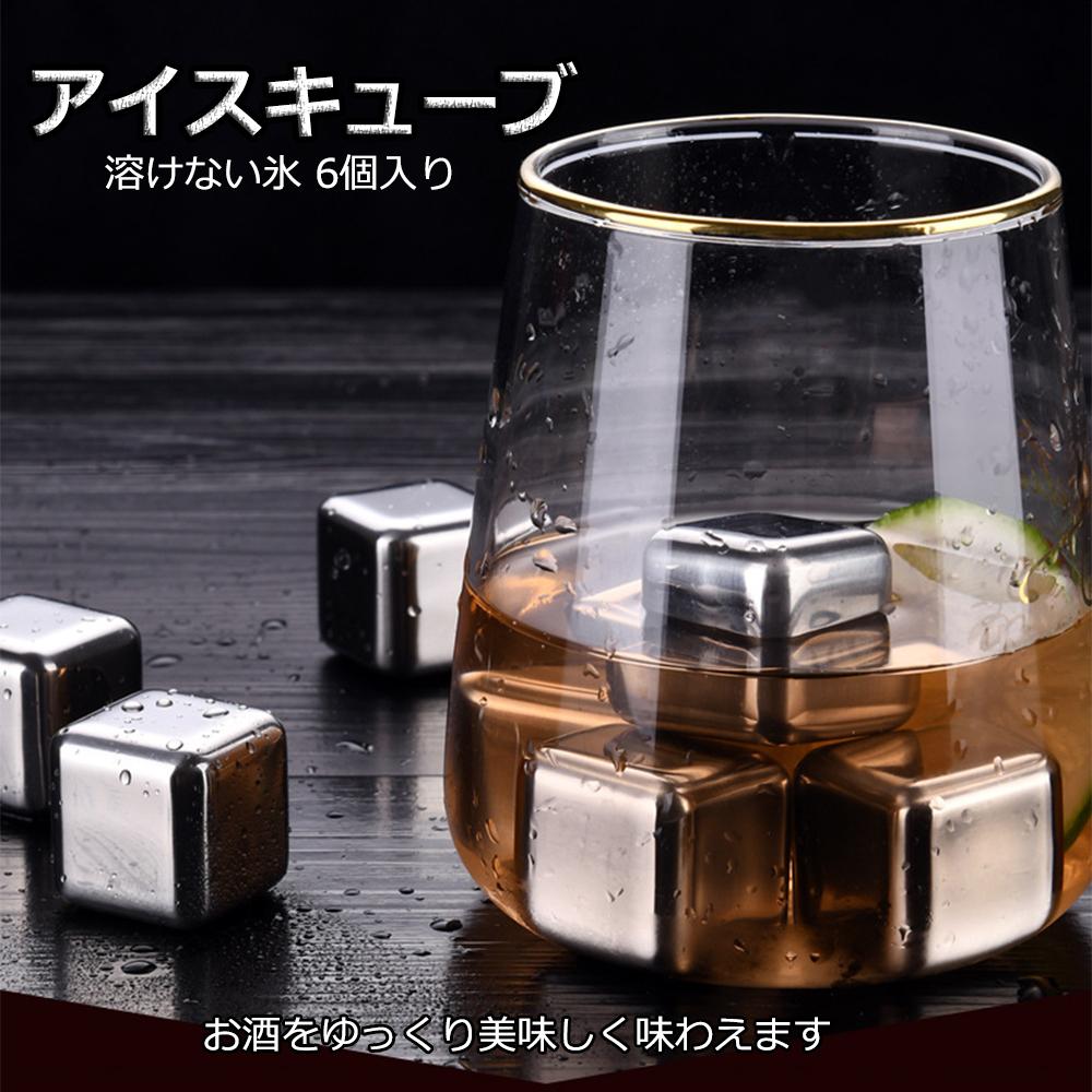 飲み物の濃度をキープ アイスコーヒーやワインが薄まらなくていいです 味や香りが薄まらないので 焼酎や日本酒 ビールやアイスティーなど 色々な飲み物で使えます 大還元クーポン 配布中 氷の代わり アイスキューブ 保冷 クリスタルアイスキューブ 繰り返し パーティ 6個入り アルコール ジュース アイテム勢ぞろい 全品最安値に挑戦 氷 ドリンク 溶けない氷