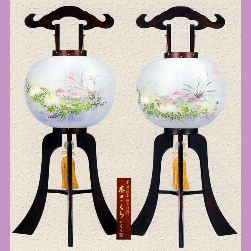 """木製大內燈籠13號銘木本zakura對""""春天蘭的花紋""""絹張力雙重按一個按鈕式G73-ZW高97cm"""