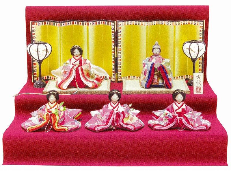 【雛人形 ひな人形】正絹 5人飾り 「古布調 古代雛 5人揃い」 1-156【ちりめん雛 正絹】【smtb-s】