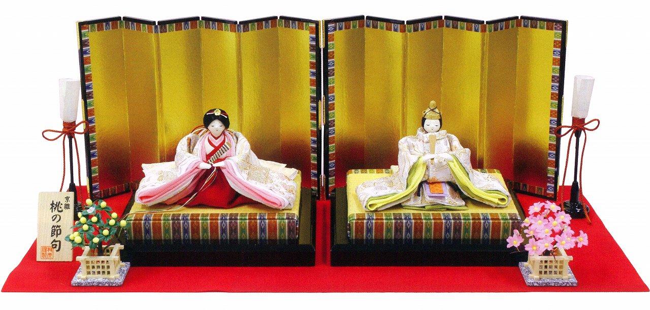 【雛人形 ひな人形】 ちりめん 親王飾り 「金襴平安雛」 1-743 【コンパクト飾り ちりめん雛 縮緬】【smtb-s】