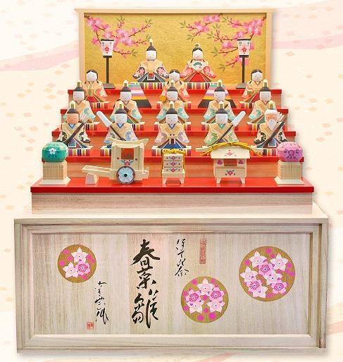 雛人形 ひな人形 木彫り人形 収納飾り南雲 「春菜」 (大) NU-313 【smtb-s】