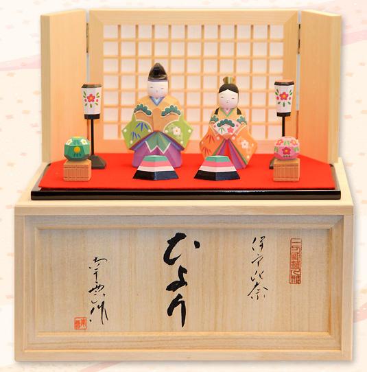 雛人形 ひな人形 木彫り人形 南雲 「ひより」 収納 立雛飾り NU-342 【smtb-s】