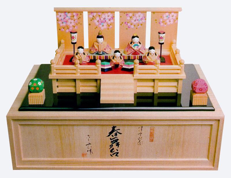 雛人形 ひな人形 木彫り人形 収納飾り南雲 「春舞台」 NU-307 【smtb-s】