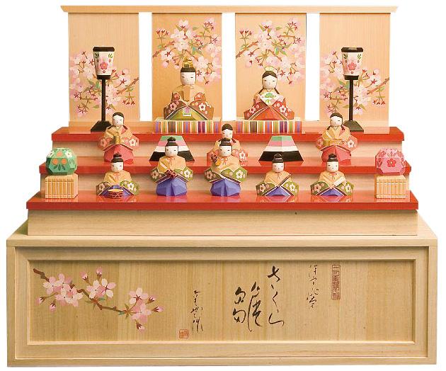 雛人形 ひな人形 木彫り人形 南雲 「さくら雛」 十人飾り NU-301 【smtb-s】