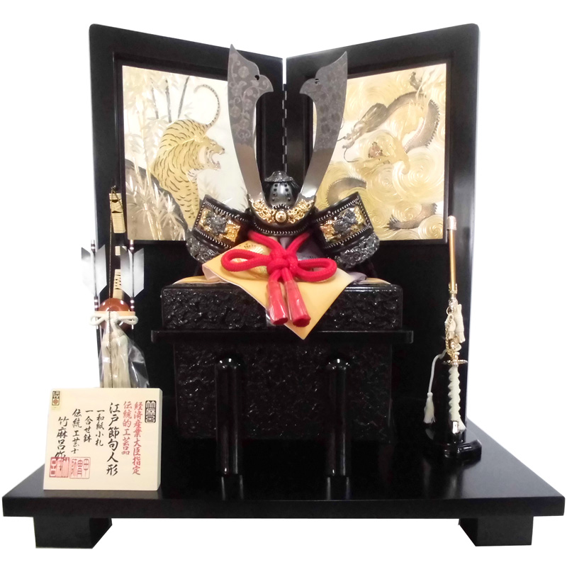 【五月人形 兜飾り 5月人形】「剣聖兜」 15号 黒塗彫金絵付二曲屏風セット 【かぶと飾り 平飾り 端午の節句】【smtb-s】[セール]