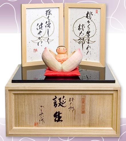 五月人形 木彫り人形 収納飾り 「桃太郎 誕生」 NU-529 【smtb-s】