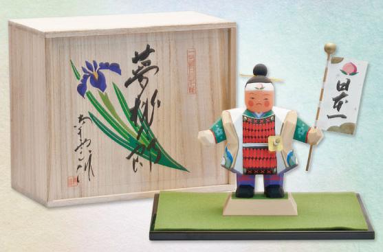 五月人形 木彫り人形 一刀彫 南雲 「「夢桃太郎」 NU-528 【smtb-s】
