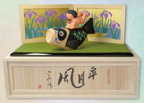 五月人形 木彫り人形 一刀彫 収納飾り 南雲作「皐月風」 (大) NU-531【smtb-s】