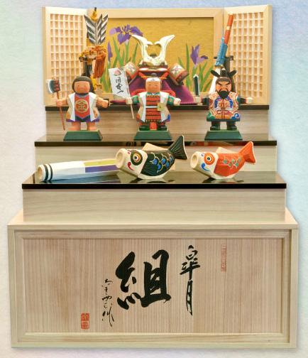 五月人形 木彫り人形 収納飾り南雲 「新生 皐月組」 (大) NU-541【smtb-s】
