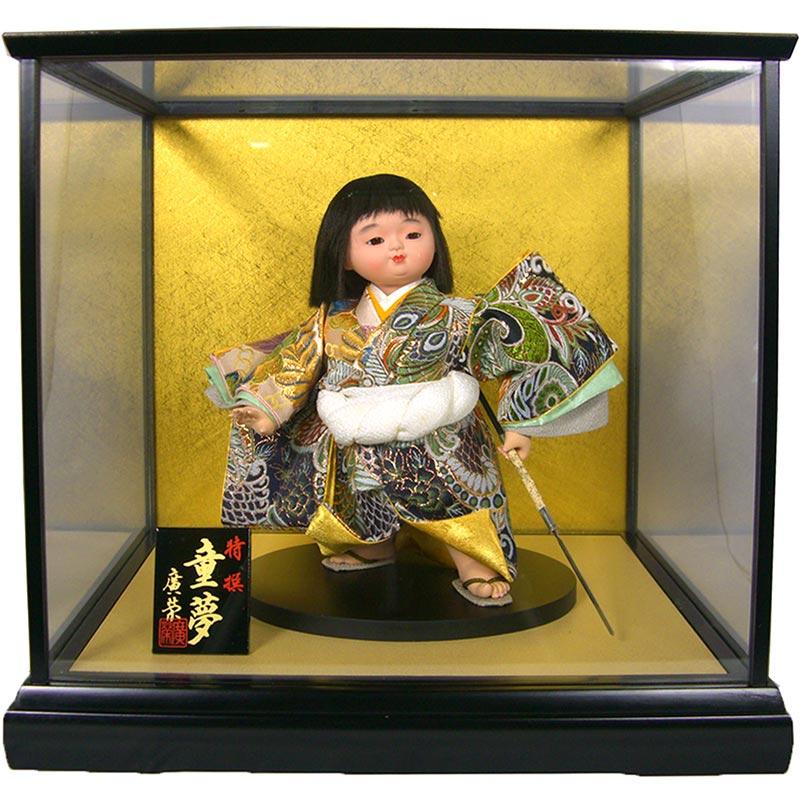 五月人形 ケース飾り ケース入り 子供大将 【22】「童夢」童飾り 8号 【訳あり品 アウトレット】[セール]