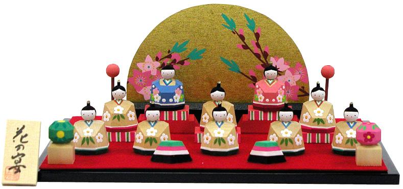 雛人形 ひな人形 木彫り人形 南雲 「花の宴」 NU-326 【smtb-s】